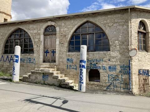Κύπρος: Άγνωστοι ζωγράφισαν ελληνικές σημαίες και έγραψαν συνθήματα σε τζαμί