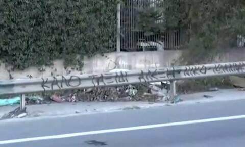 Θρήνος για τους 3 νέους που έχασαν την ζωή τους στο Σχιστό: Το μοιραίο ατύχημα (vid)