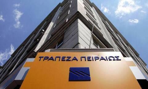 Αιτήματα προς το Οικονομικό Επιμελητήριο για την αύξηση κεφαλαίου της Τράπεζας Πειραιώς