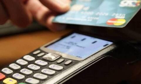 «Πλαστικό» χρήμα: Παράταση στις ανέπαφες συναλλαγές έως 50 ευρώ