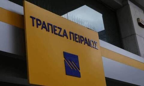 Τράπεζα Πειραιώς: Ψάχνει λύσεις για τους μικρομετόχους, παραμένει το «αγκάθι» του ΤΧΣ