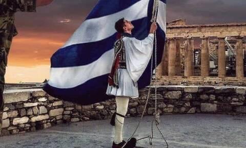 Σήμερα αγαπάμε την πατρίδα μας ή δεν είναι πια στη μόδα;