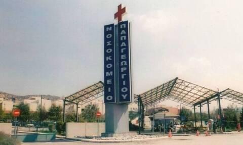 Κορονοϊός Θεσσαλονίκη: Συναγερμός στο «Παπαγεωργίου» - Οκτώ θετικά κρούσματα στην ογκολογική μονάδα
