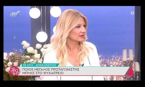 Το Πρωινό: Έξω φρενών η Σκορδά με τους συνεργάτες της - Δείτε τι συνέβη on air