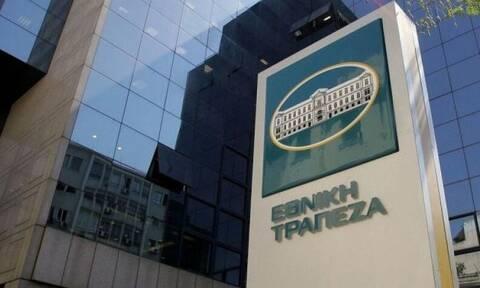 Εθνική Τράπεζα: Καθαρά κέρδη 591 εκατ. ευρώ το 2020