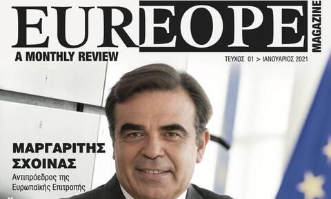Κυκλοφόρησε το πρώτο τεύχος του περιοδικού EUREOPE Magazine