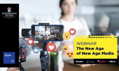Το Mediterranean College συζητάει για τη νέα ψηφιακή πραγματικότητα των επιχειρήσεων!