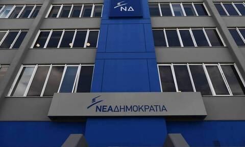 Νέα Δημοκρατία: Το κατάντημα του ΣΥΡΙΖΑ μόνο θλίψη προκαλεί πλέον