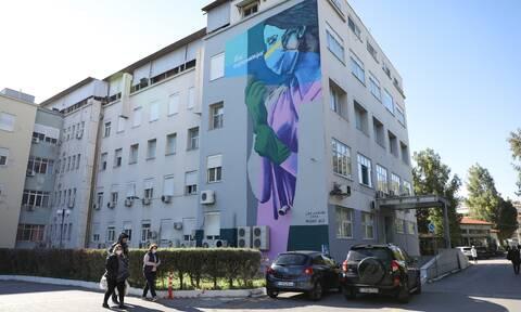 Κορονοϊός: Δύσκολη η κατάσταση στο Κρατικό Νίκαιας - Ελάχιστες κλίνες κενές
