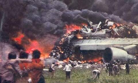 Η μεγαλύτερη αεροπορική τραγωδία όλων των εποχών: Σκοτώθηκαν 583 επιβάτες