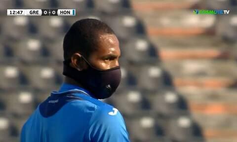 Εθνική ομάδα: Παίκτης της Ονδούρας παίζει με μάσκα! - Ο πρώτος ποδοσφαιριστής στον κόσμο (video)