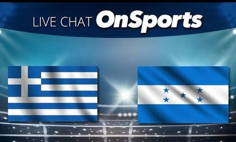 Live Chat Ελλάδα-Ονδούρα 1-0