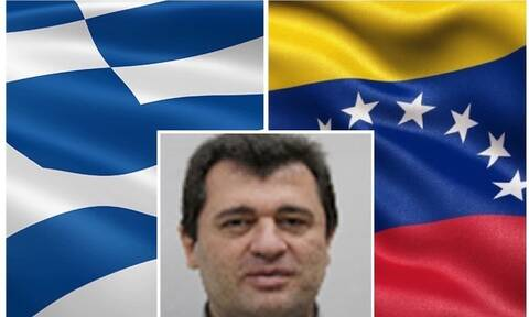 Ο Θεόδωρος Δουζόγλου, η Βενεζουέλα και οι τραπεζικές αναφορές