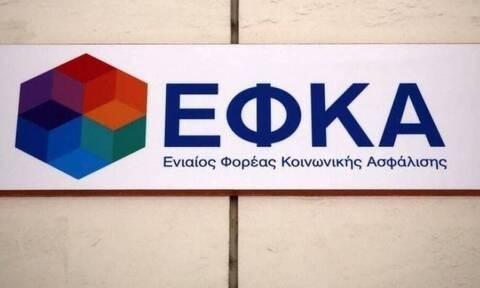 ΕΦΚΑ: Δυνατότητα αλλαγής στοιχείων στην πλατφόρμα προκαταβολής σύνταξης