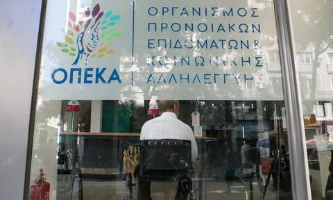 ΟΠΕΚΑ: Στις 31 Μαρτίου η πληρωμή 338 εκατ. ευρώ σε 1,5 εκατ. δικαιούχους