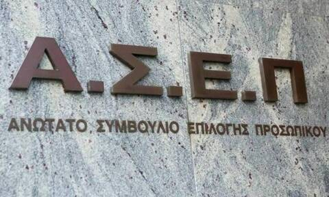 ΑΣΕΠ: Θέσεις εργασίας στο Δήμο Πειραιά - Μέχρι πότε η προθεσμία αιτήσεων