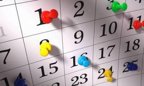Αργίες 2021: Πότε πέφτει Πάσχα 2021 - Όλα τα τριήμερα της χρονιάς
