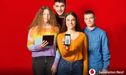 Πώς τέσσερις μαθητές από τα Τρίκαλα δημιούργησαν μια εφαρμογή ασφαλούς μετακίνησης για ΑμεΑ