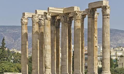 ΕΦΑ Αθηνών: Προσλήψεις 206 ατόμων μέσω ΑΣΕΠ
