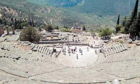 ΑΣΕΠ: 53 προσλήψεις στην Εφορεία Αρχαιοτήτων Φωκίδος
