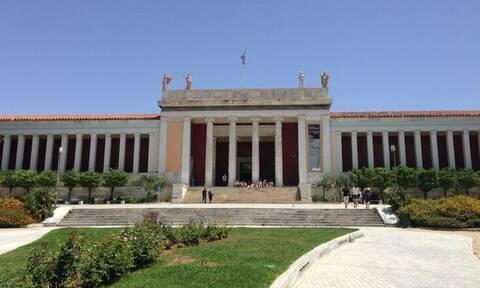 Εθνικό Αρχαιολογικό Μουσείο: Προσλήψεις 105 ατόμων - Δείτε ειδικότητες