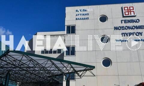 Κορονοϊός: Συναγερμός στο Γ.Ν Πύργου - Εντοπίστηκαν αρκετά κρούσματα