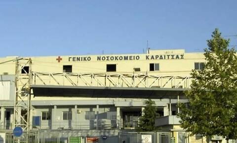 Νοσοκομείο Καρδίτσας: Μεταφέραμε 15 ασθενείς στα Τρίκαλα επειδή είχαμε βλάβη με το οξυγόνο