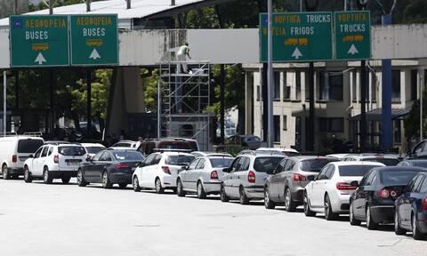 Lockdown: Πότε θα ανοίξουν τα χερσαία σύνορα - Πώς θα έρθουν οι Σέρβοι τουρίστες