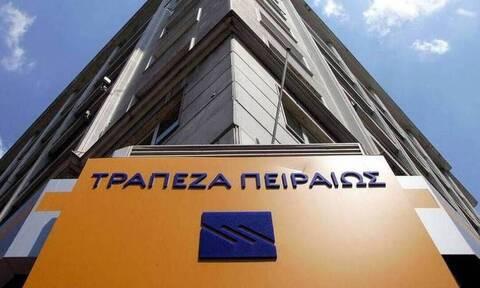 Την Πέμπτη η «μάχη της Βουλής» για την αύξηση κεφαλαίου της Τράπεζας Πειραιώς