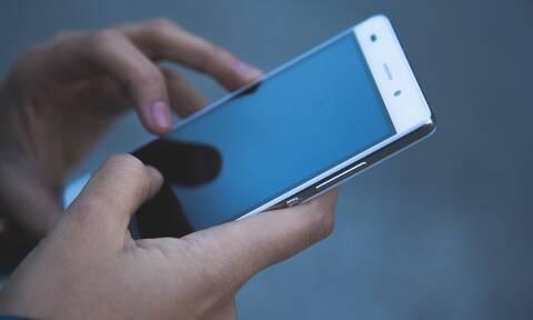 Τρόμος για 17χρονη: Ο φορτιστής του κινητού πήρε φωτιά στο κρεβάτι - Έπαθε έγκαυμα στο πρόσωπο