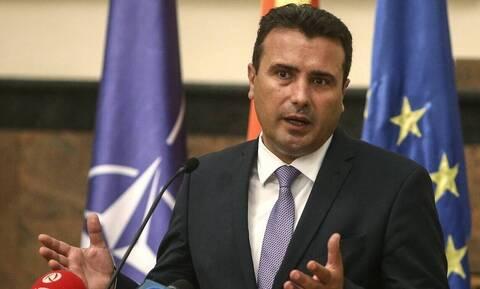 Σκόπια: Αναβάλλεται λόγω κορονοϊού η απογραφή του πληθυσμού