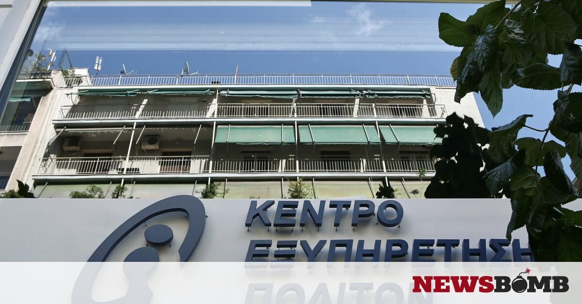 facebookkep kentro
