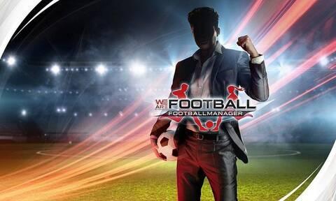 «We Are Football»: Αυτός είναι ο νέος ανταγωνιστής του «Football Manager»