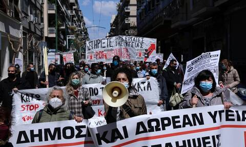 Ένταση στο υπουργείο Υγείας - Ολοκληρώθηκε η συγκέντρωση διαμαρτυρίας για την απόλυση γιατρού