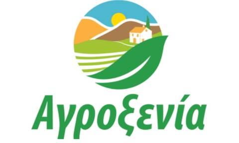 Αγροτουρισμός: Κοινή γραμμή Άτζελας Γκερέκου και ΑΓΡΟΞΕΝΙΑ για τον τουρισμό της υπαίθρου
