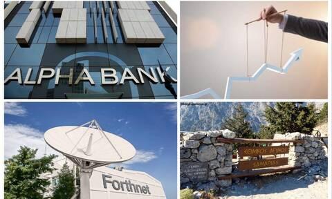 Το MIS της Alpha Bank, τα σλάβικα της Forthnet και το παζάρι των Βουκολιών