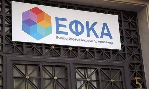 e-ΕΦΚΑ: Μέχρι σήμερα η υποβολή αιτήσεων για προκαταβολή σύνταξης