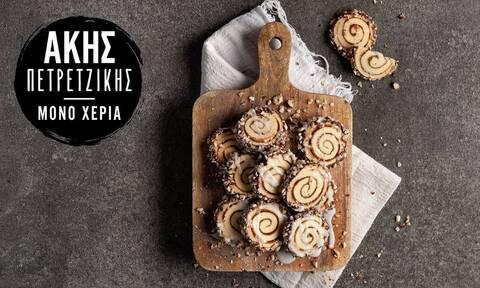 Cinnamon roll cookies - Λαχταριστή συνταγή από τον Άκη Πετρετζίκη