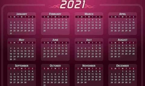 Πότε πέφτει το Πάσχα - Οι επόμενες αργίες για το 2021