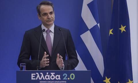 Μητσοτάκης: «Ελλάδα 2.0» το Εθνικό Σχέδιο Ανάκαμψης με 57 δισ. για 200.000 θέσεις εργασίας