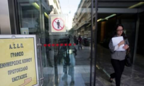 ΑΣΕΠ: Ανοίγουν θέσεις εργασίας στον Δήμο Καισαριανής