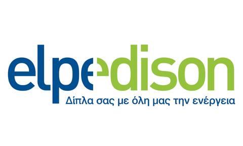 Βασικά σημεία παρέμβασης του Προέδρου ΕΣΑΗ | ELPEDISON CEO στο 2ο Συνέδριο Power & Gas Forum