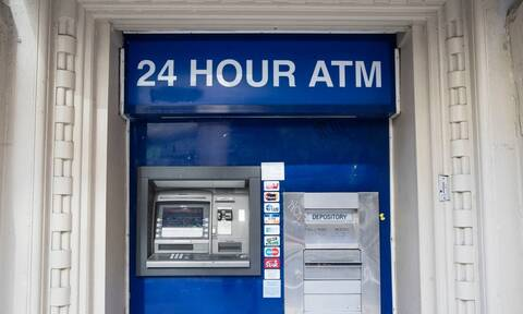 Τράπεζες : Ειδική αργία διατραπεζικών συναλλαγών στις 2 και 5 Απριλίου