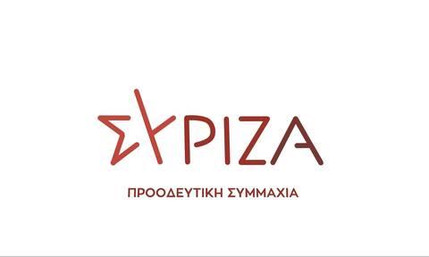 ΣΥΡΙΖΑ: Το σχέδιο ανάκαμψης της κυβέρνησης δεν περιλαμβάνει την πλειοψηφία της κοινωνίας