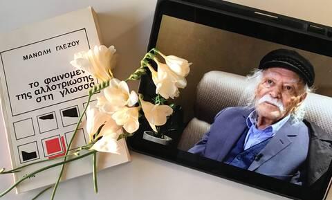 «Αιέν ο Έλληνας»: Αντί μνημοσύνου για τον Μανώλη Γλέζο