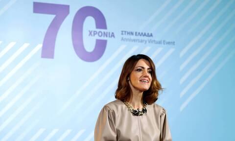 Η AIG γιόρτασε τα 70 Χρόνια παρουσίας της στην Ελλάδα