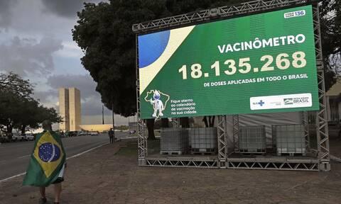 Βραζιλία - Κορονοϊός: Οι αρχές εντόπισαν νέα παραλλαγή του ιού, παρόμοια με τη νοτιοαφρικανική