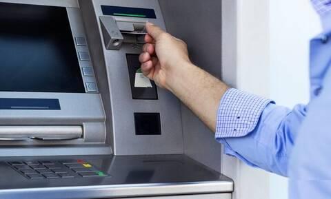 Τράπεζες: Aργία διατραπεζικών συναλλαγών 2 και 5 Απριλίου