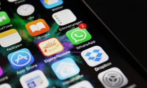 Τι πρέπει να προσέχετε όταν κάνετε ηλεκτρονικές αγορές μέσω social media