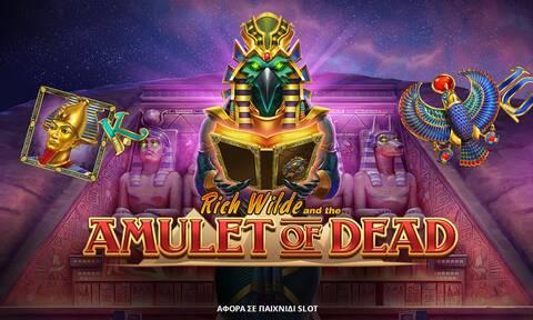 Amulet of Dead: Η συνέχεια του Book of Dead έφτασε στη Novibet!